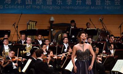 首届青岛海洋国际音乐季开幕