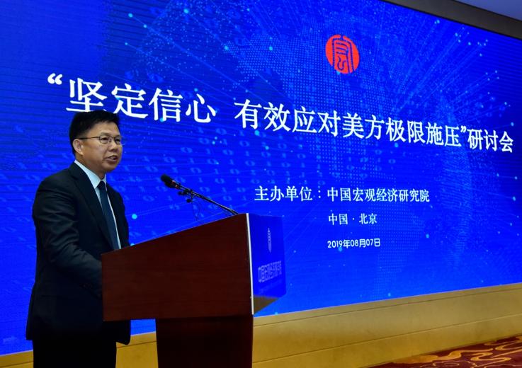 中宏观察家:中国不会惧怕外部压力成为新常态