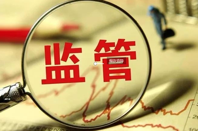 潍坊市住建局探索信用监管促营商环境优化