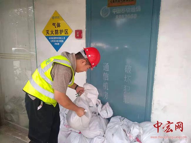 """超强台风""""利奇马""""将至 潍坊移动全力做好防汛抗台通信保障"""