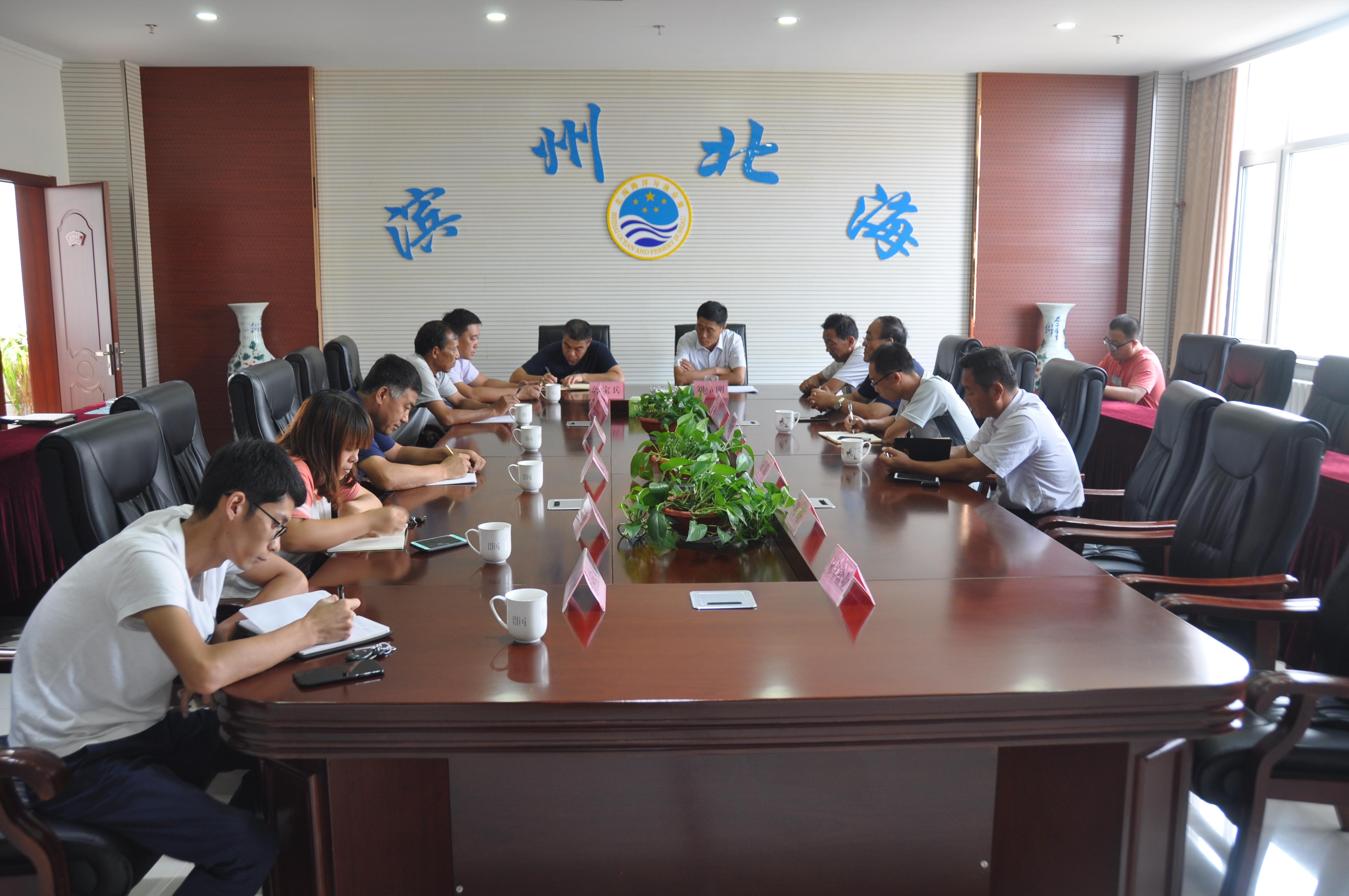 """滨州北海经济开发区海洋与渔业局抗击台风""""利奇马""""冲在第一线"""