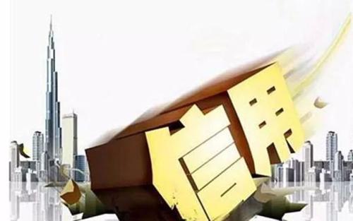 枣庄市发布2019年度全市物业服务诚信档案考核与质量评价结果