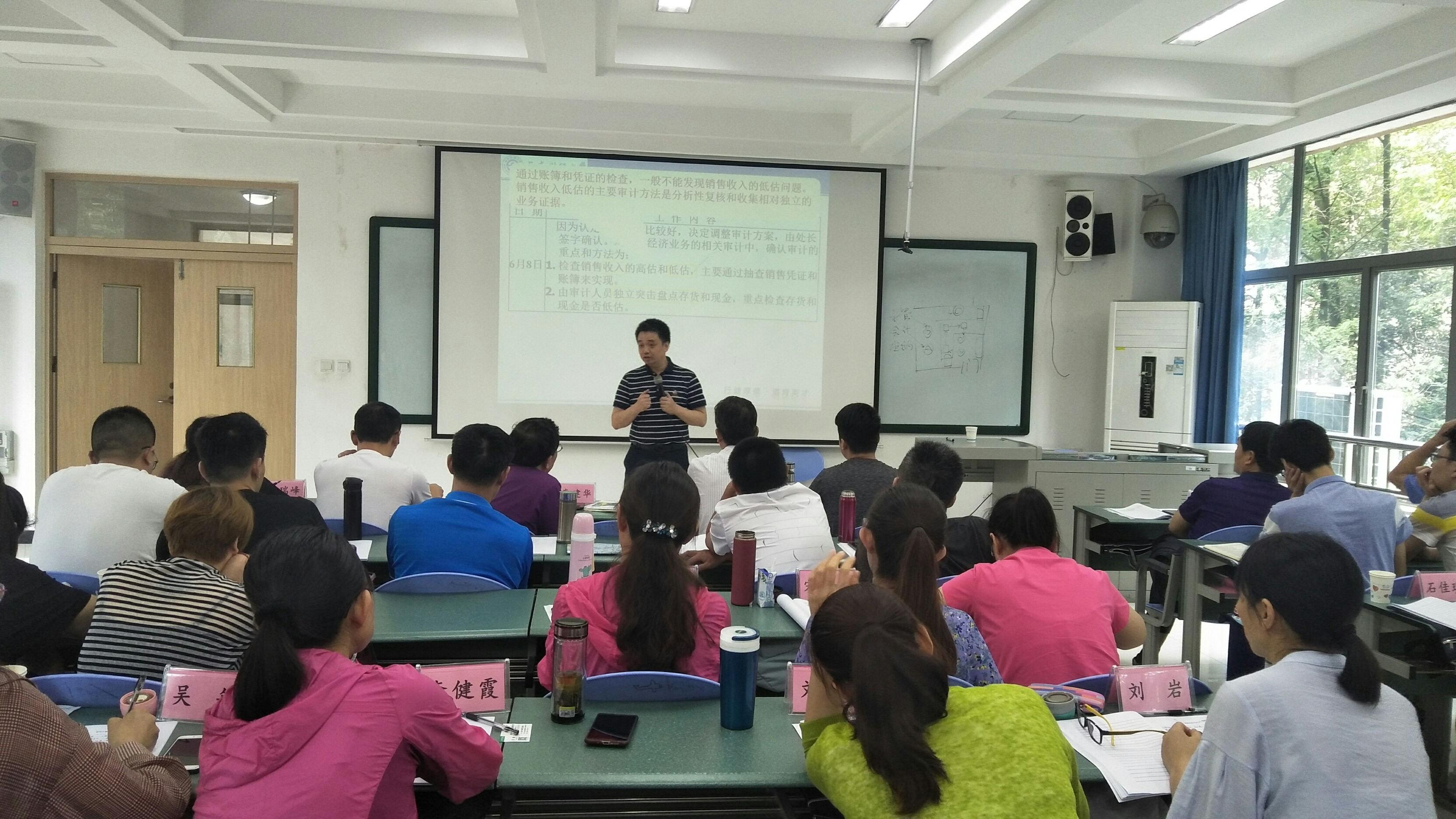 阳信县审计局举办审计干部业务知识更新培训班