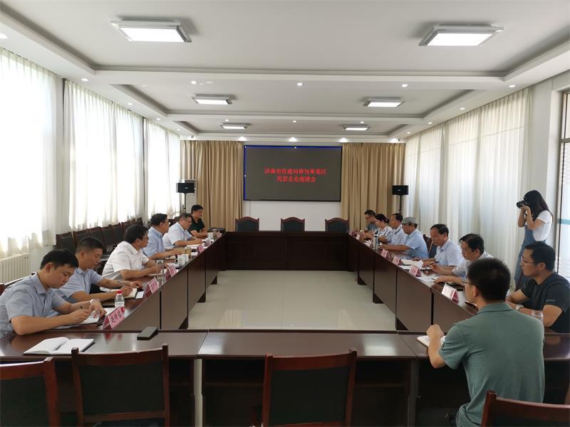 """济南:""""一对一""""帮包 助力民营企业高质量发展"""