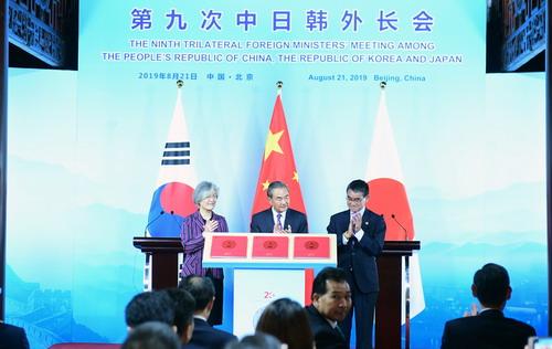 中宏观察家:中日韩应在维护全球经贸秩序上发挥建设性作用