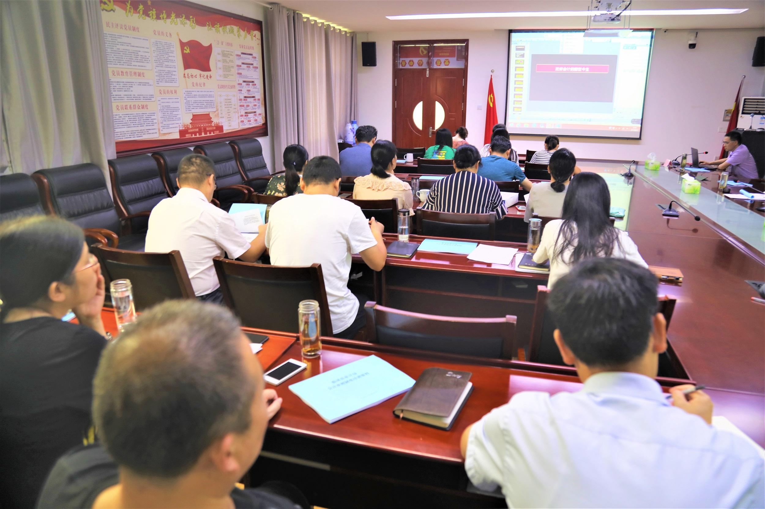临沭县审计局举办新《政府会计制度》培训班