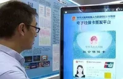 淄博市首批200家正常使用电子社保卡定点医药机构名单公布