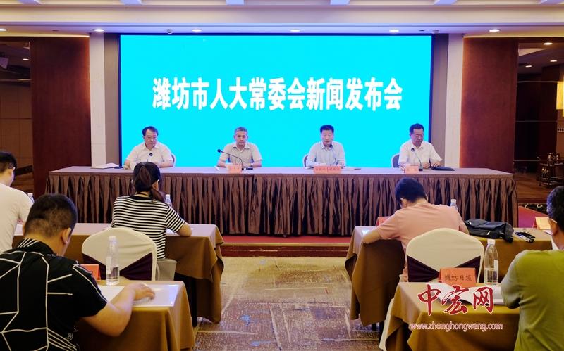 《潍坊市会展业促进条例》颁布 9月1日起施行