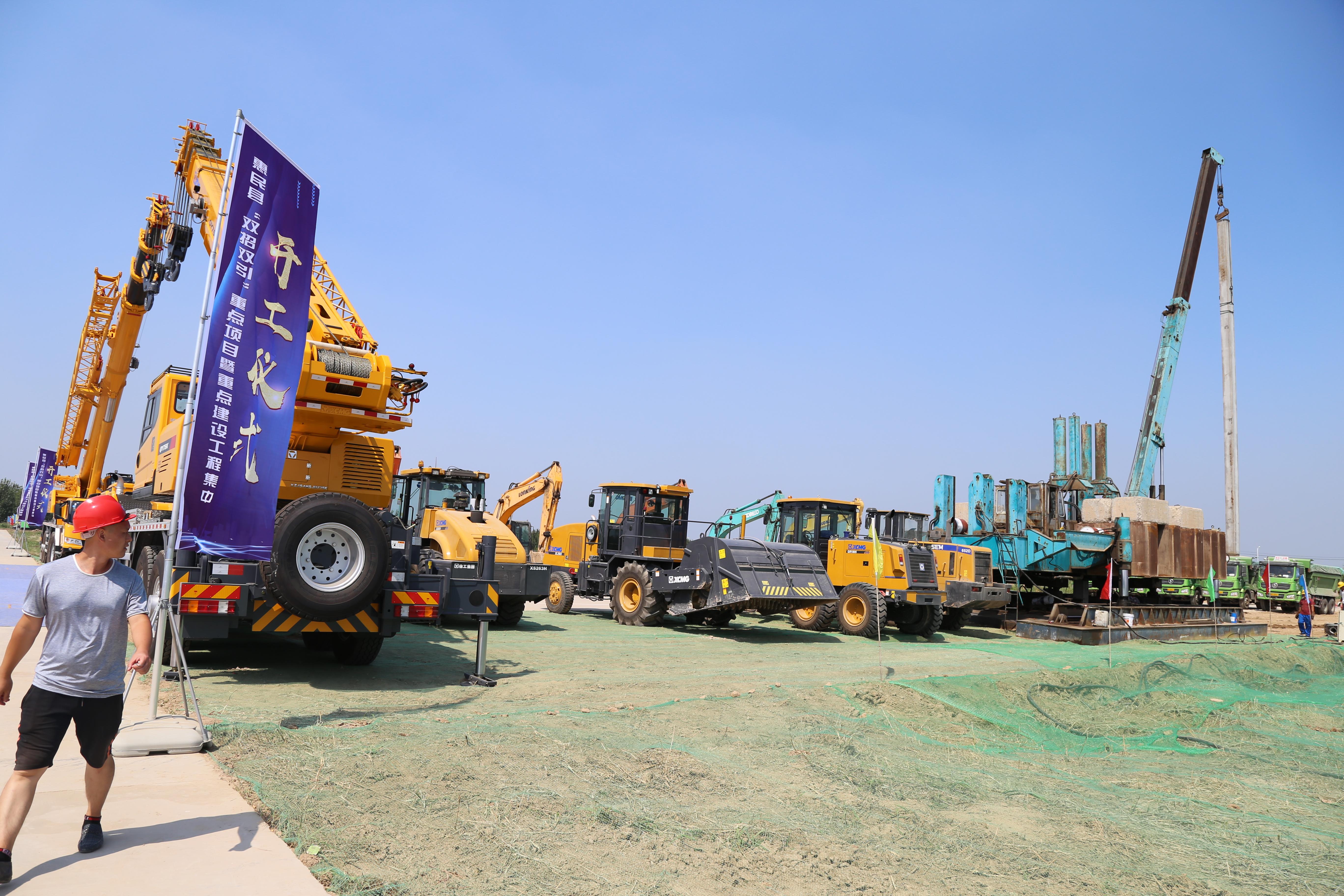 """山东惠民县8个投资过亿元""""双招双引""""重点项目集中开工"""