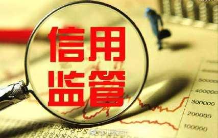 """滨州出台全省首部""""中介超市""""信用管理规范"""