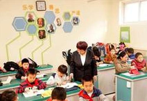 滨州小学开展课后服务,结束时间不早于17:00