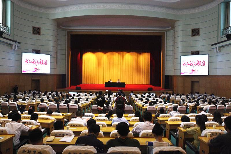 山东省庆祝新中国成立70周年首场报告会召开