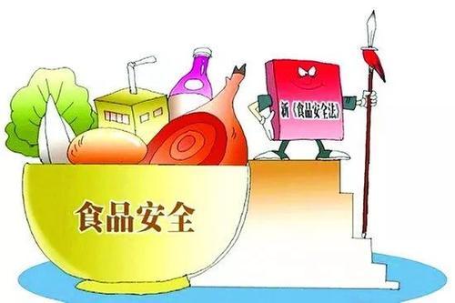 山东省市场监管局发布校园周边食品安全消费警示