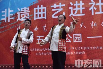 非遗曲艺泉城首秀 济南五龙潭边的视听盛宴