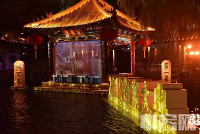"""第七届济南国际泉水节启动仪式——""""涌泉相报""""敬泉大典在趵突泉公园盛大举行"""
