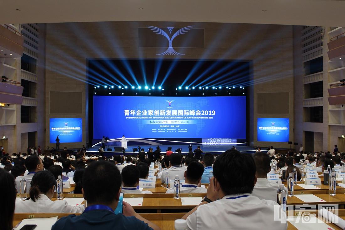 新动能新机遇 山东省长龚正在青企峰会做主旨演讲(附全文)