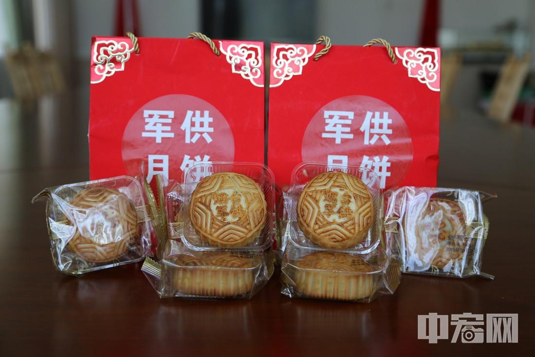 军供月饼1.jpg