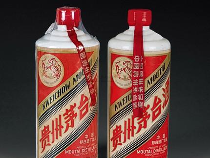 """飞天茅台面临""""价崩""""单瓶销售价降400元"""