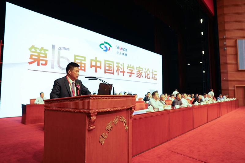 中宏观察家:培育科学家阶层,提升中国国际战略引领力