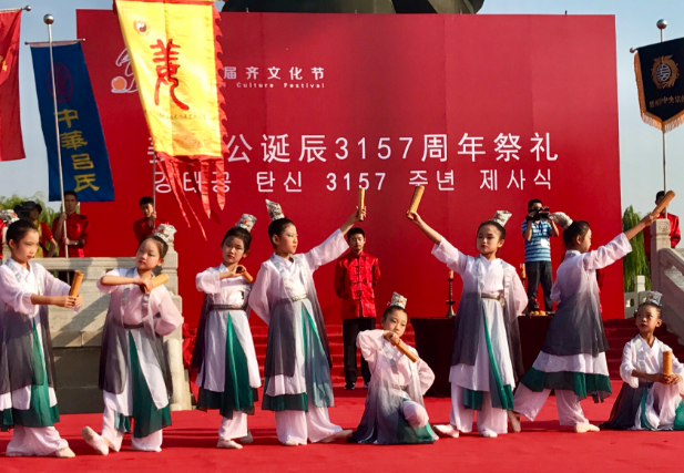 第十六届齐文化节今日开幕!40余项活动邀你参加