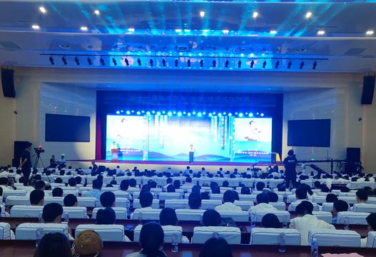 第十一届海峡两岸(滨州)孙子文化论坛在惠民开幕