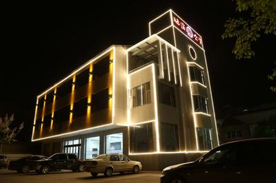 淄博就加强夜景照明管理在向社会公众征求意见