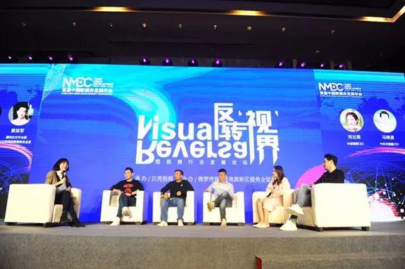 第二届中国新媒体发展年会将于9月18日在济南拉开帷幕