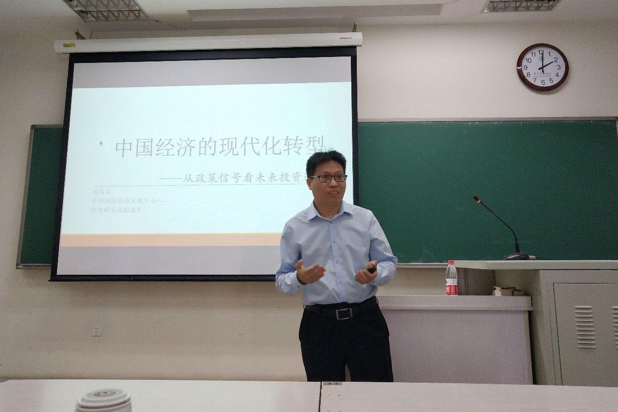 中宏观察家:创新引领金融业服务实体经济高效运行