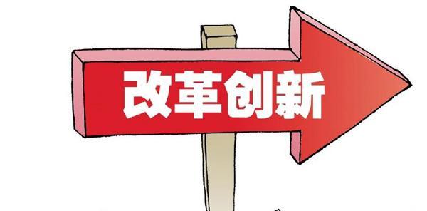 潍坊市扎实推进开发区体制机制改革创新工作