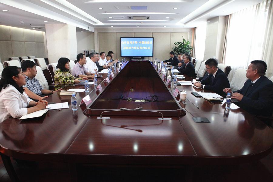 山东省海洋局和中国船级社签署战略合作协议