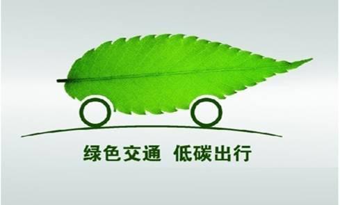 临沂市提高公交绿色出行水平助力打赢环保攻坚战