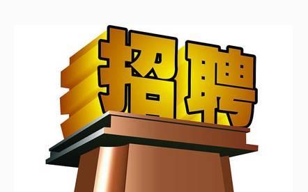 潍坊市事业单位招聘1250人 9月25日至28日报名
