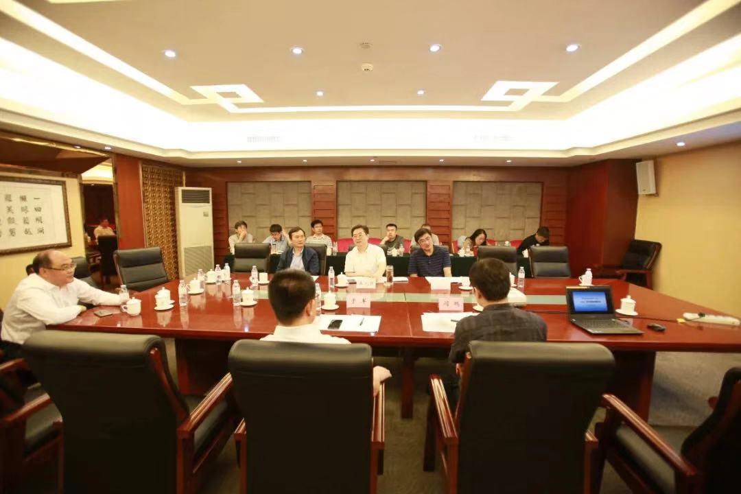 """""""财政改革发展70年""""论坛在济南举办"""