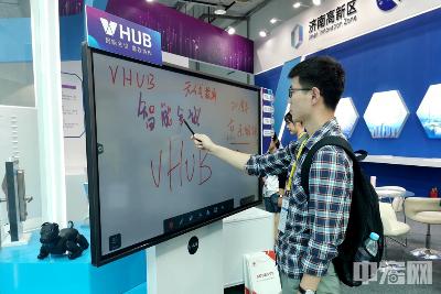 助力数字经济高质高效发展!第十二届(济南)国际信息技术博览会举办