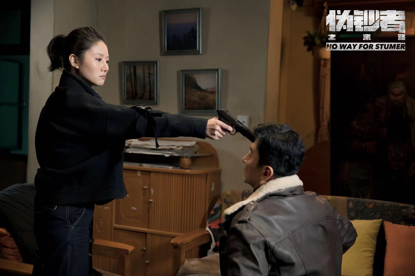 吴优饰演帅气女警察.jpg