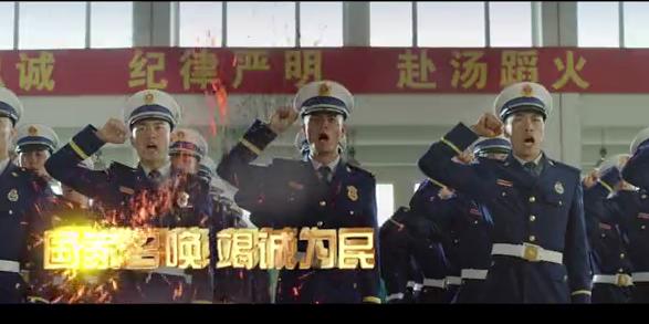 """""""青春的选择 英雄的梦想""""2019年度第二次消防员招录报名工作正在进行中"""