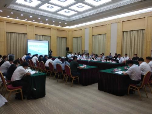 全省服务业项目管理工作现场会在济宁市召开