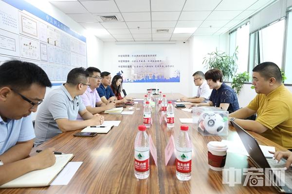 中宏网与环球网组织开展内容建设管理交流座谈会