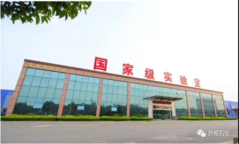 源根石化入选山东省技术创新示范企业