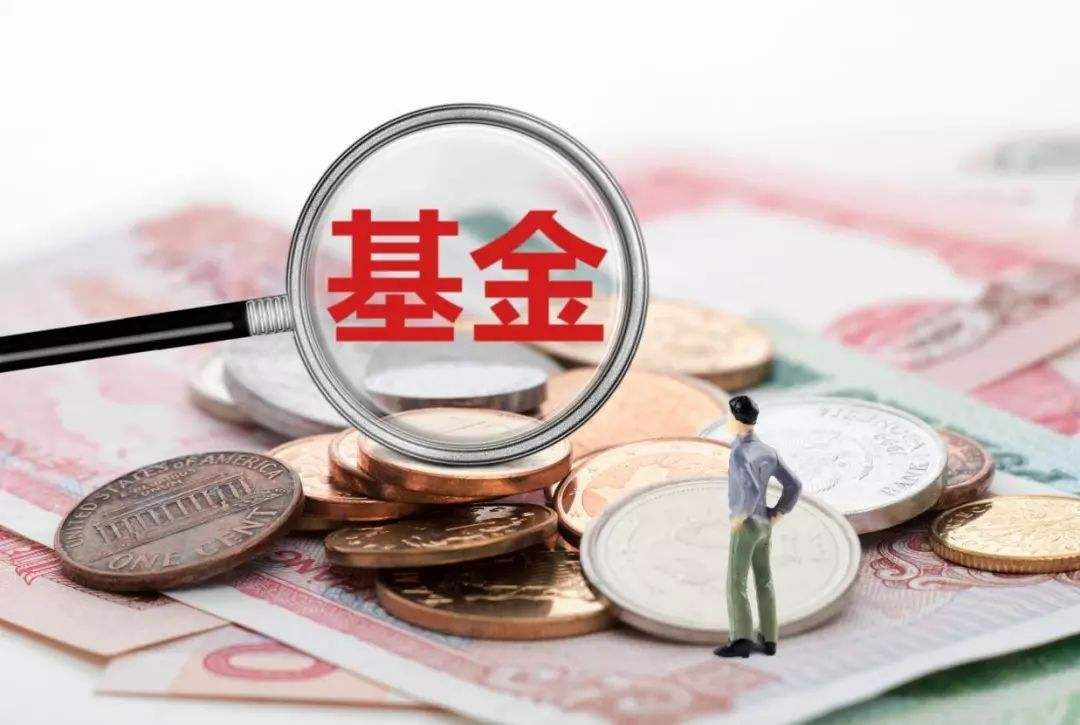 基金赋能经济高质量发展 山东(聊城)新旧动能转换基金项目推介会成功举办