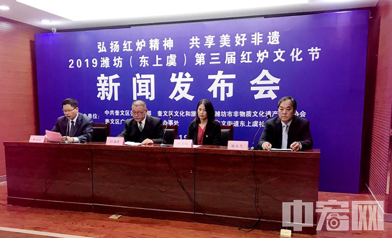 弘扬红炉精神 共享美好非遗——第三届潍坊红炉文化节将于10月11日-26日举办