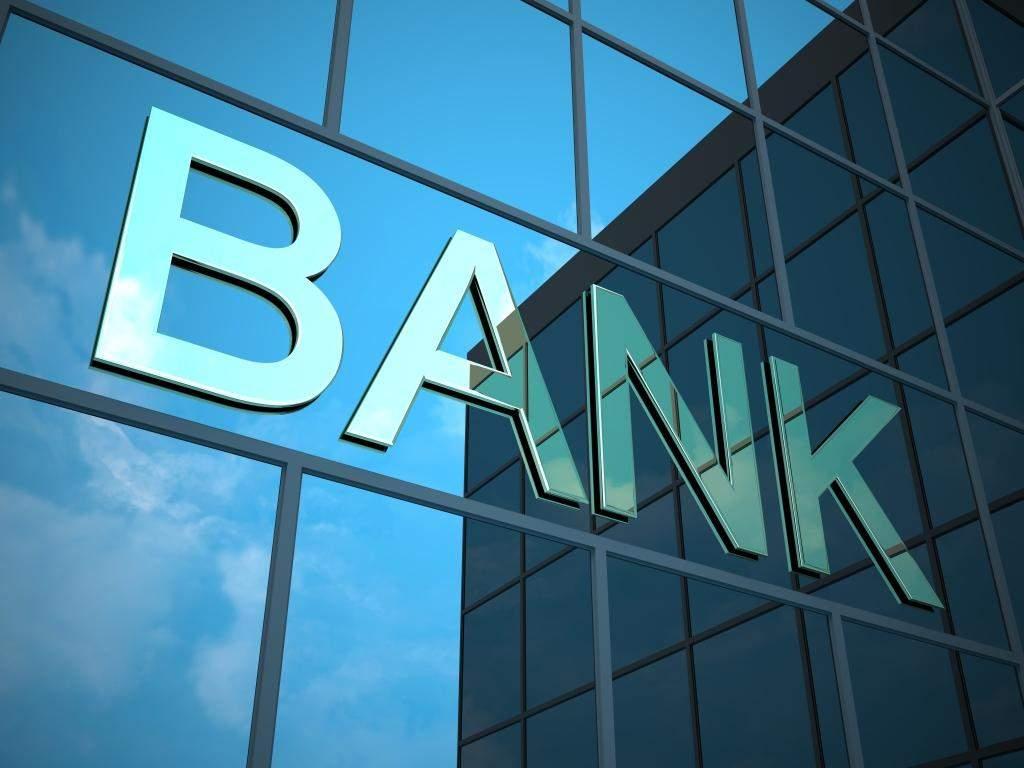 违反《反洗钱法》相关规定 齐鲁银行被处罚款30万元