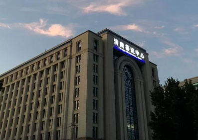 济南签证中心来了!32国签证申请中心入驻 可代办100余个国家签证业务