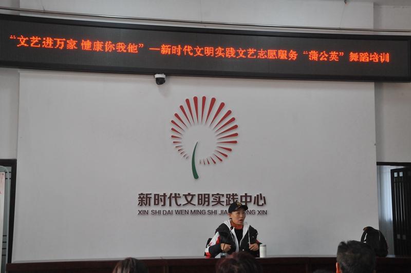 山东青年政治学院教授刘桂丽培训费县广场舞骨干学员(1).jpg