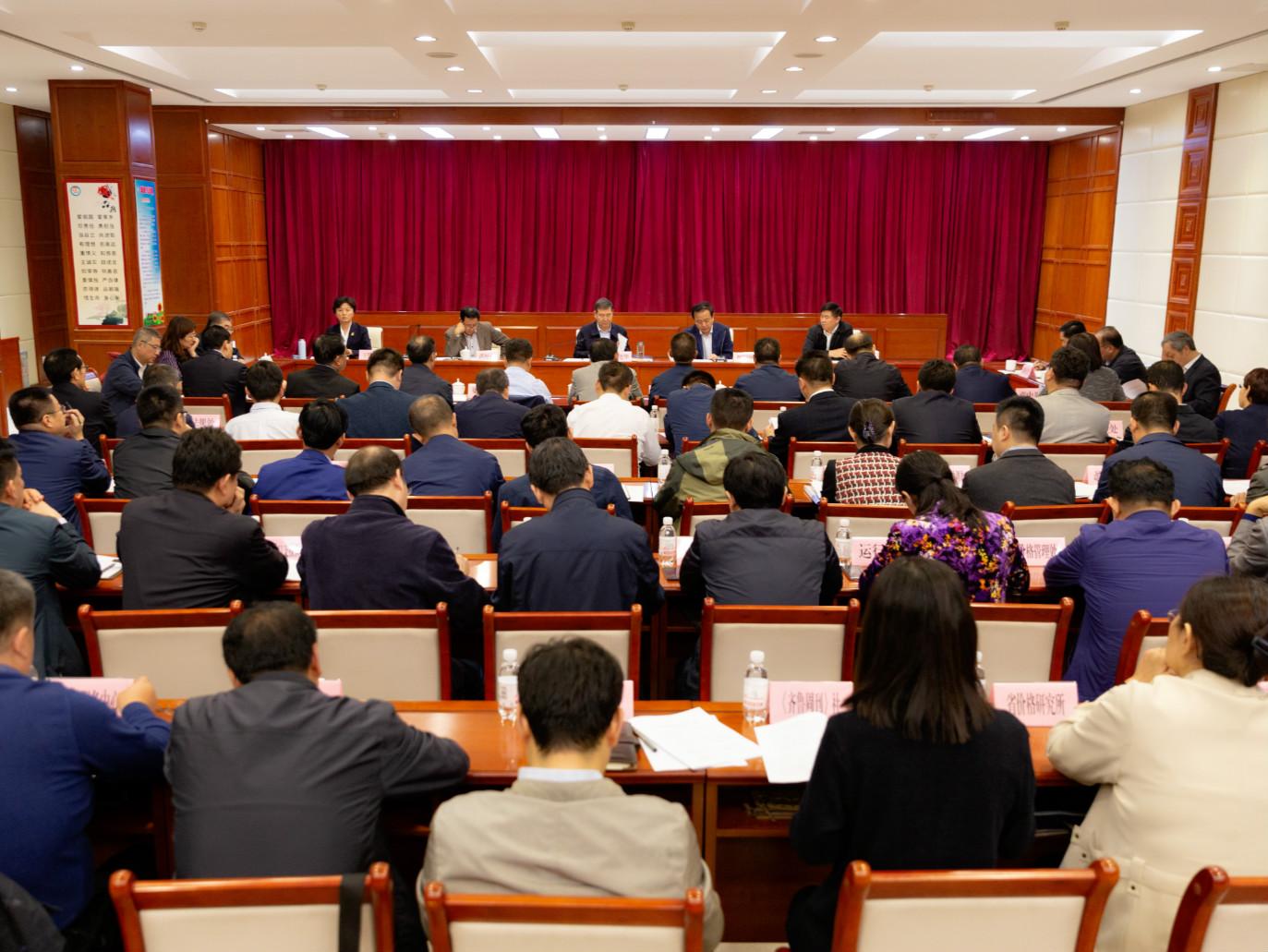山东省发展改革委组织召开委党组扩大会议 研究部署今年经济形势和下步工作
