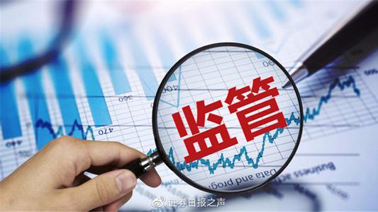 济南市拟出台社会信用管理办法