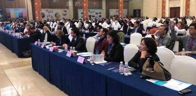 文化旅游盛宴 山东国际友城合作发展大会文化和旅游合作论坛在济南举办