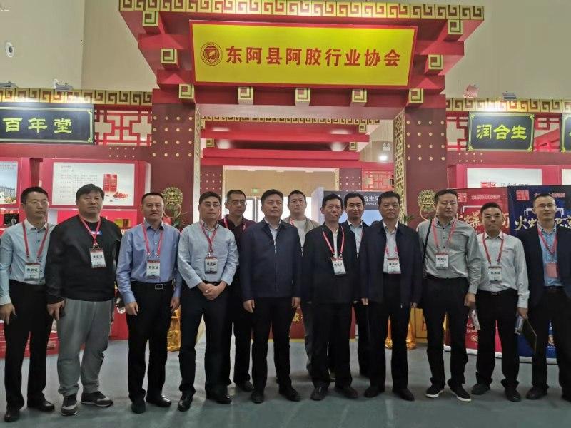 山东东阿县阿胶行业协会会员企业集体亮相