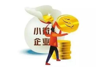 """解决首贷难问题!人民银行济南分行在全省开展""""民营和小微企业首贷培植行动"""""""