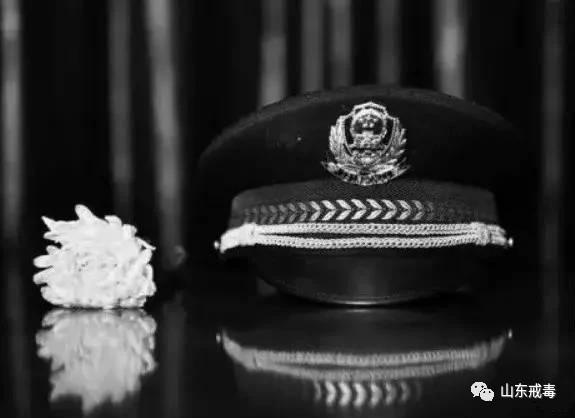 你用26年经历这世界 却用一生守护这警徽——缅怀90后戒毒警察商楷明